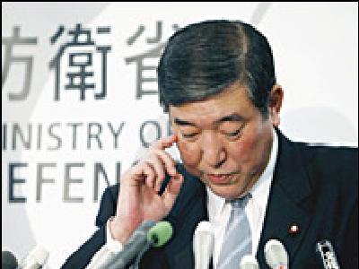 Минобороны Японии сделал заявление об НЛО
