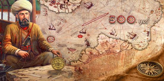 карта знаменитого пирата, адмирала Пири Райса